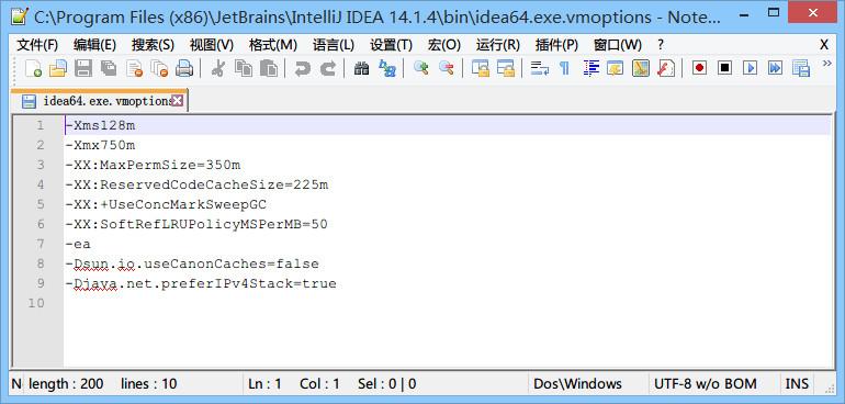 IntelliJ IDEA 相关核心文件和目录介绍- IntelliJ IDEA 使用教程- UDN